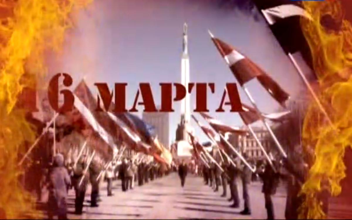 "Фильм ""16 марта"""