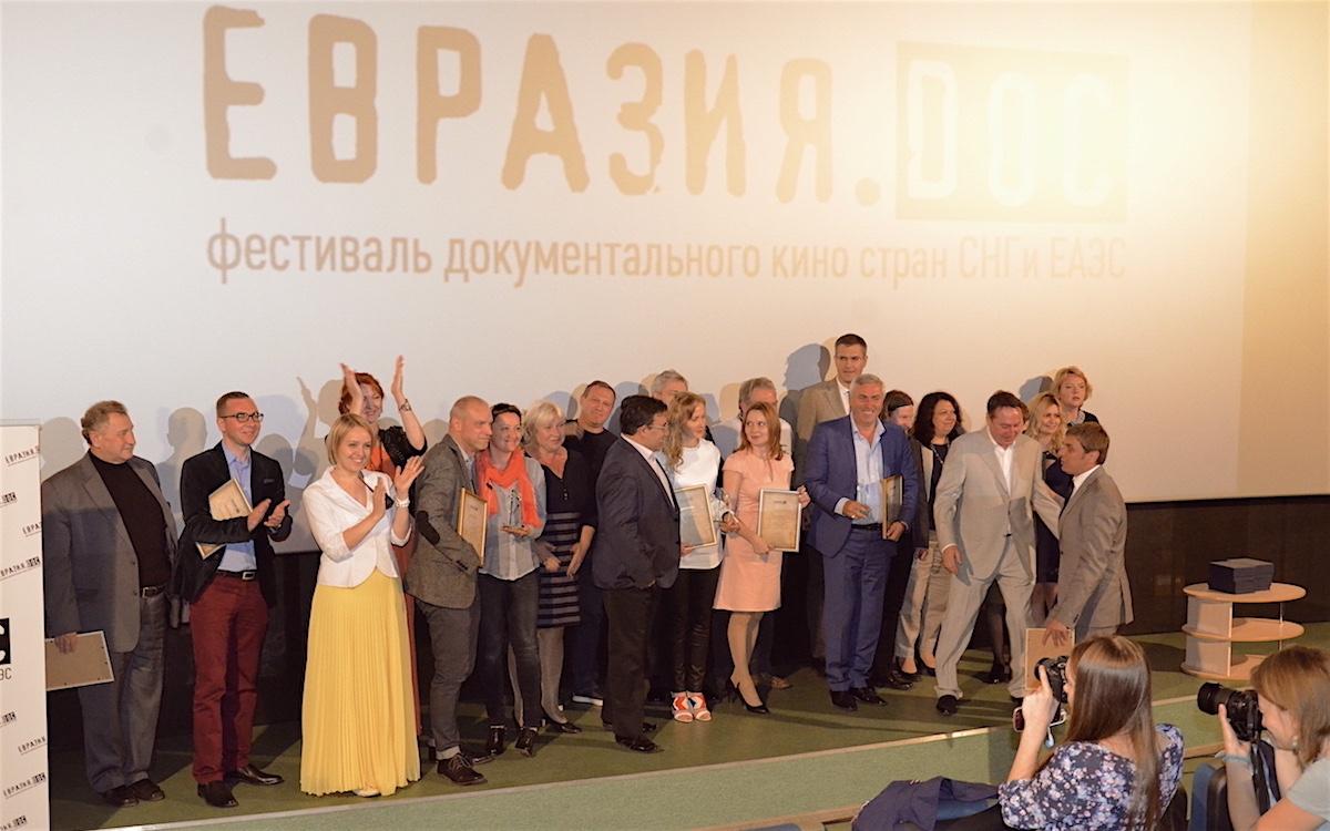 «Евразия.DOC». Политика, общество, человек