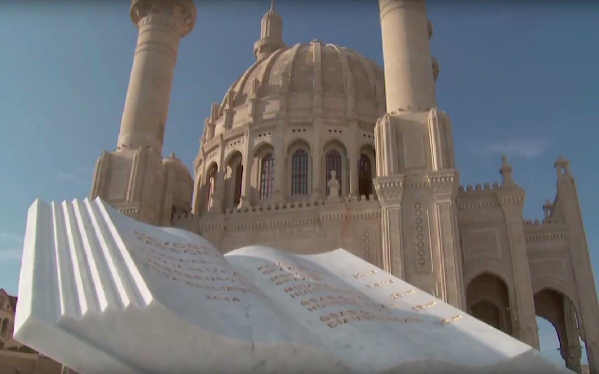 Кадр из фильма «Мир вашему дому»