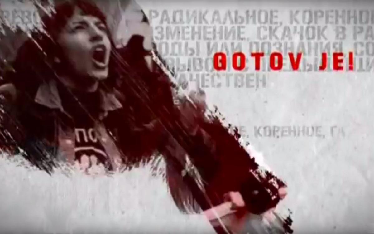 «Революции «под ключ»