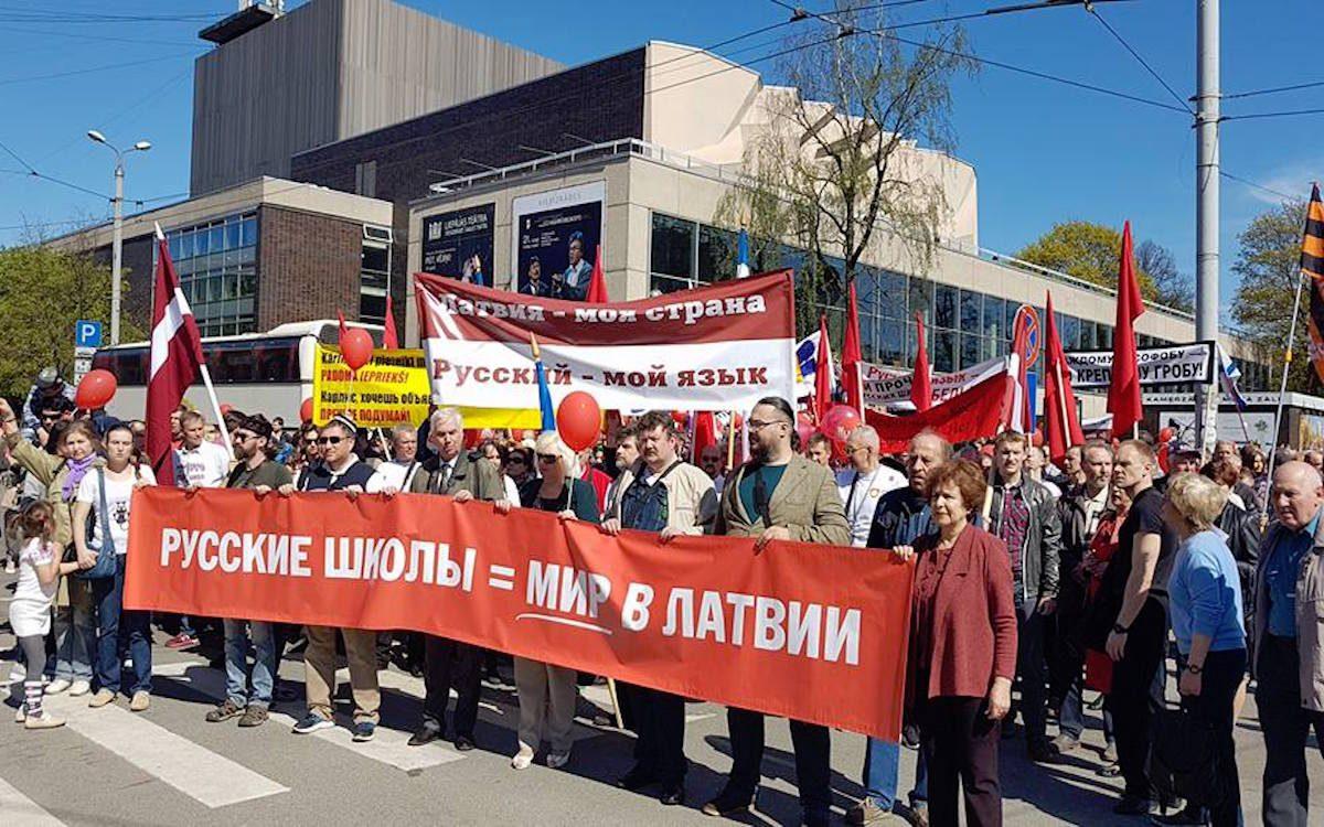 «Латвия — моя страна. Русский — мой язык»