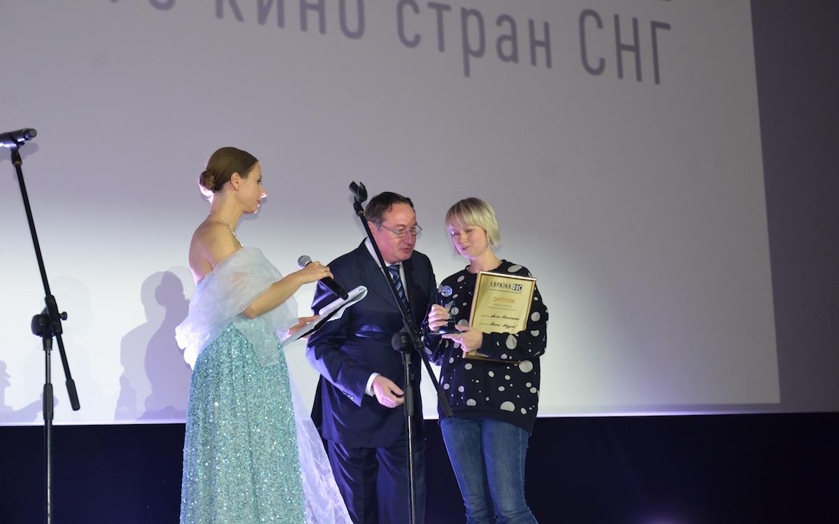 «Евразия.DOC» 2018. Награждение одного из победителей — Анны Моисеенко с фильмом «Песни Абдула», Россия, Таджикистан