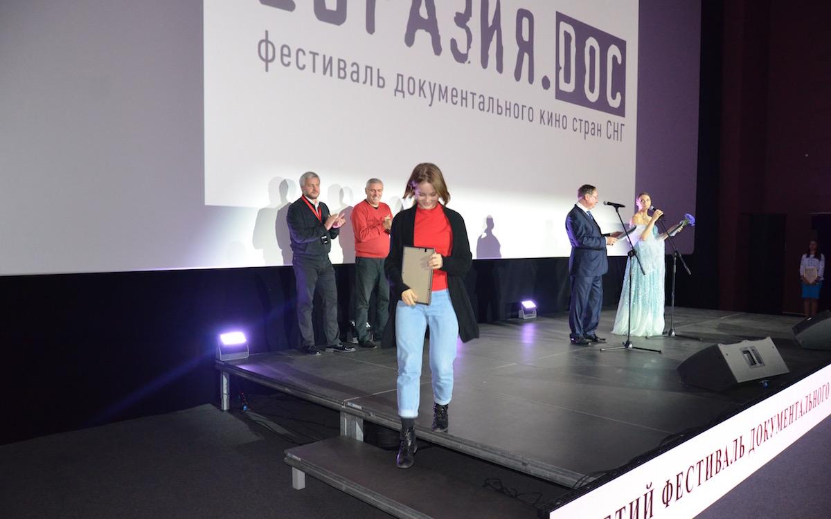 Александра Петровская. «Списанная жизнь»