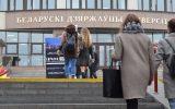 """""""Евразия.DOC"""" в БГУ"""