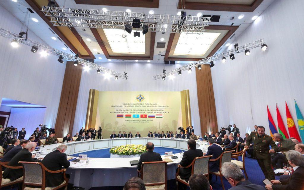Совет коллективной безопасности ОДКБ в расширенном составе. Астана 2018
