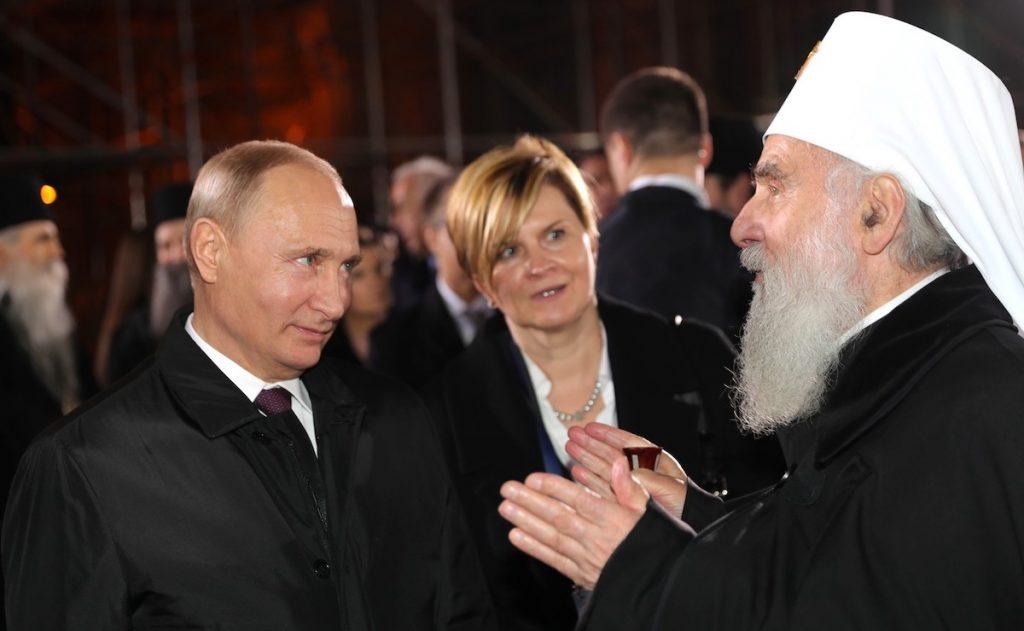 Владимир Путин и Святейший Патриарх Сербский Ириней