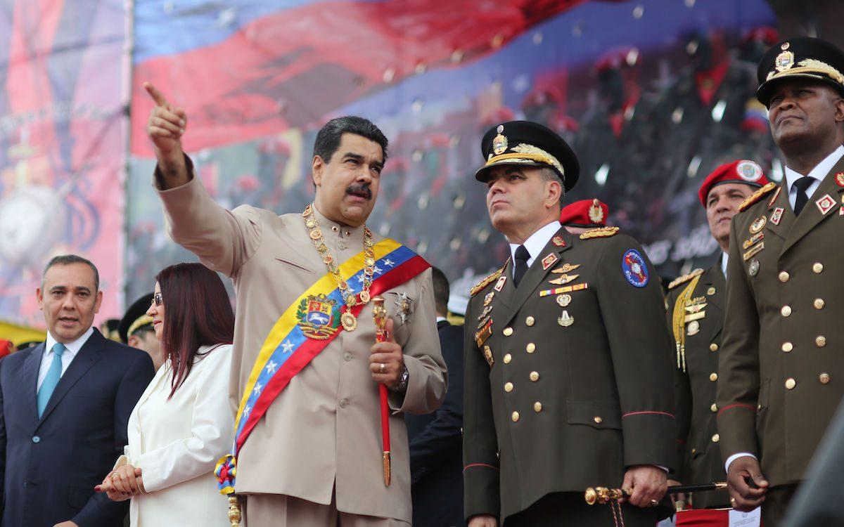 «Венесуэльский фронт»