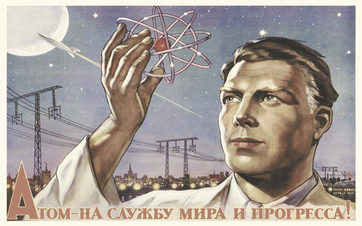 Evil Russian атом