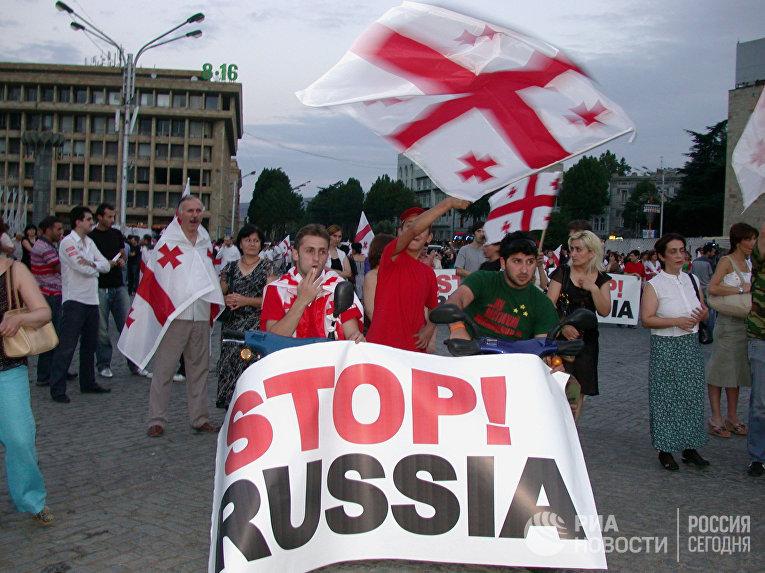 Русофобский митинг в Грузии