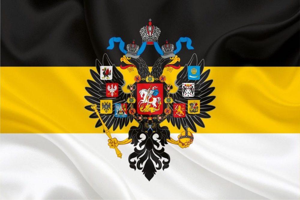 Черно-желто-белый императорский флаг