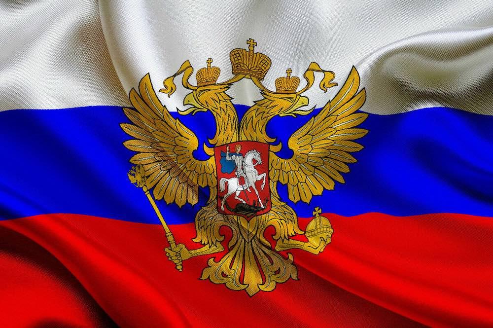 Бело-сине-красный исторический флаг