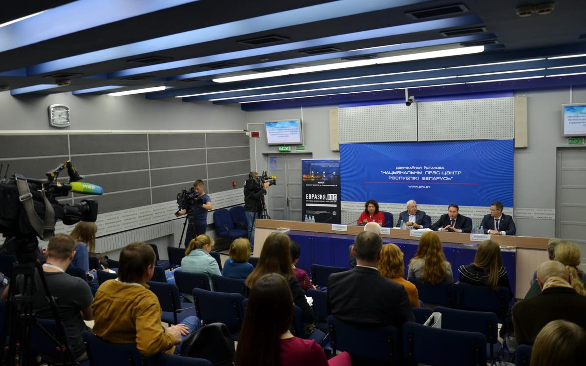 Пресс-конференция, посвященная открытию IV Фестиваля документального кино стран СНГ «Евразия.DOC»