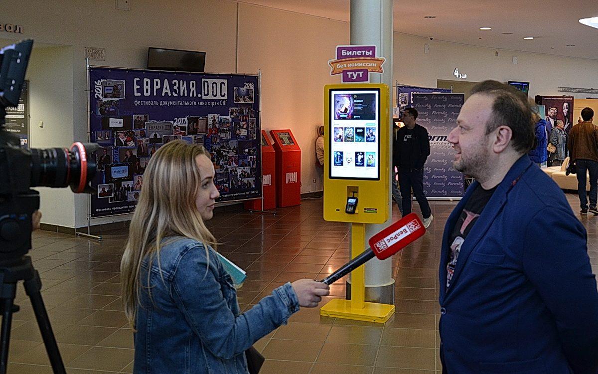 «Евразия.DOC» 2019. Владимир Чернышов