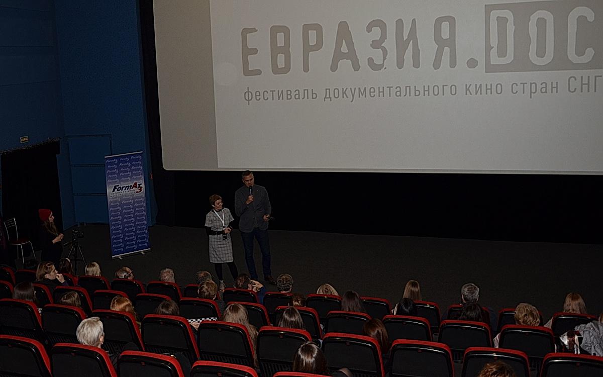 «Евразия.DOC» 2019. Медиа-клуб «Формат-А3»