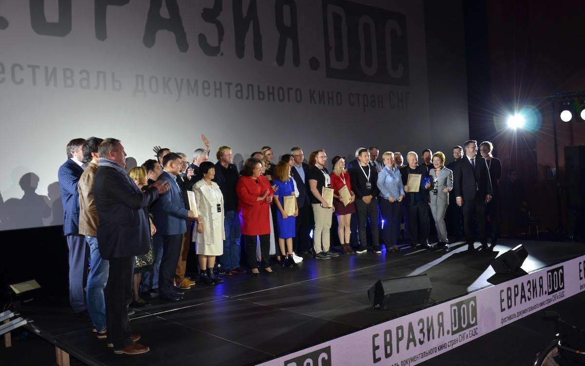 Торжественная церемония закрытия Фестиваля «Евразия.DOC» 2019