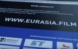 «Евразия.DOC» 2019. Видео-финал