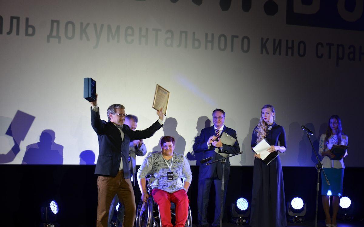 © Фото. Валерий Леонов. Евразия.DOC 2019. Непобедимая
