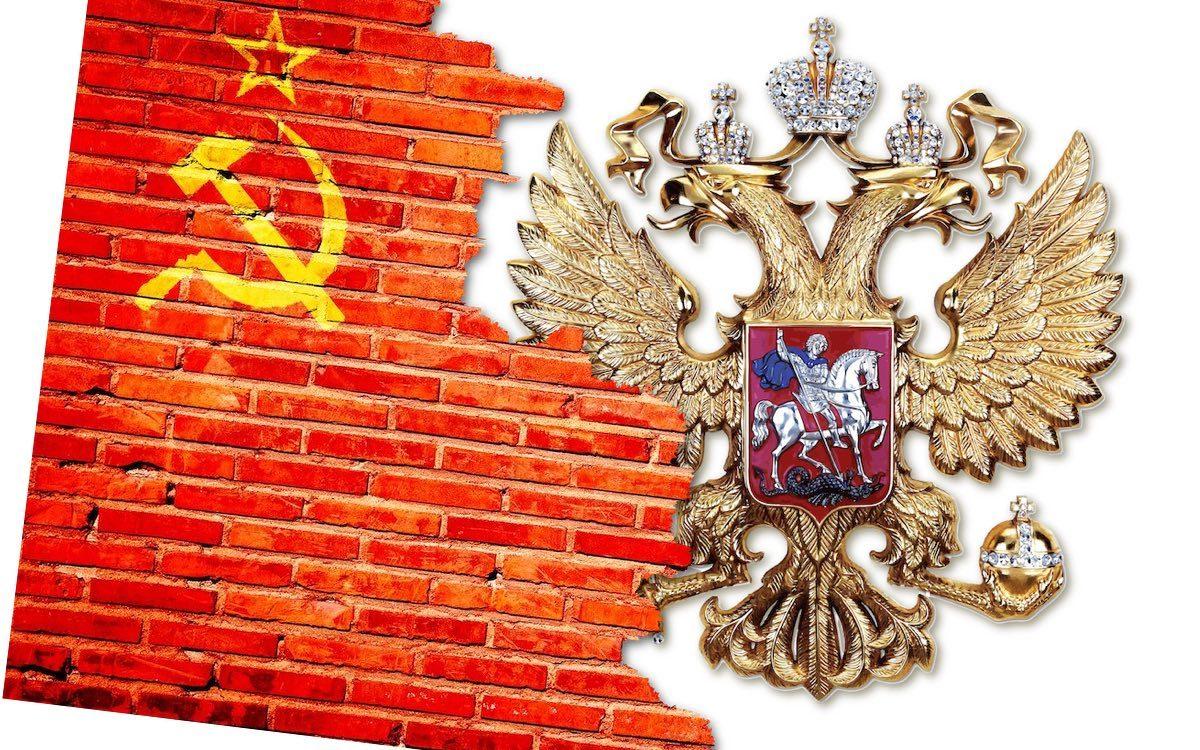 Запущенный против СССР механизм ещё работает