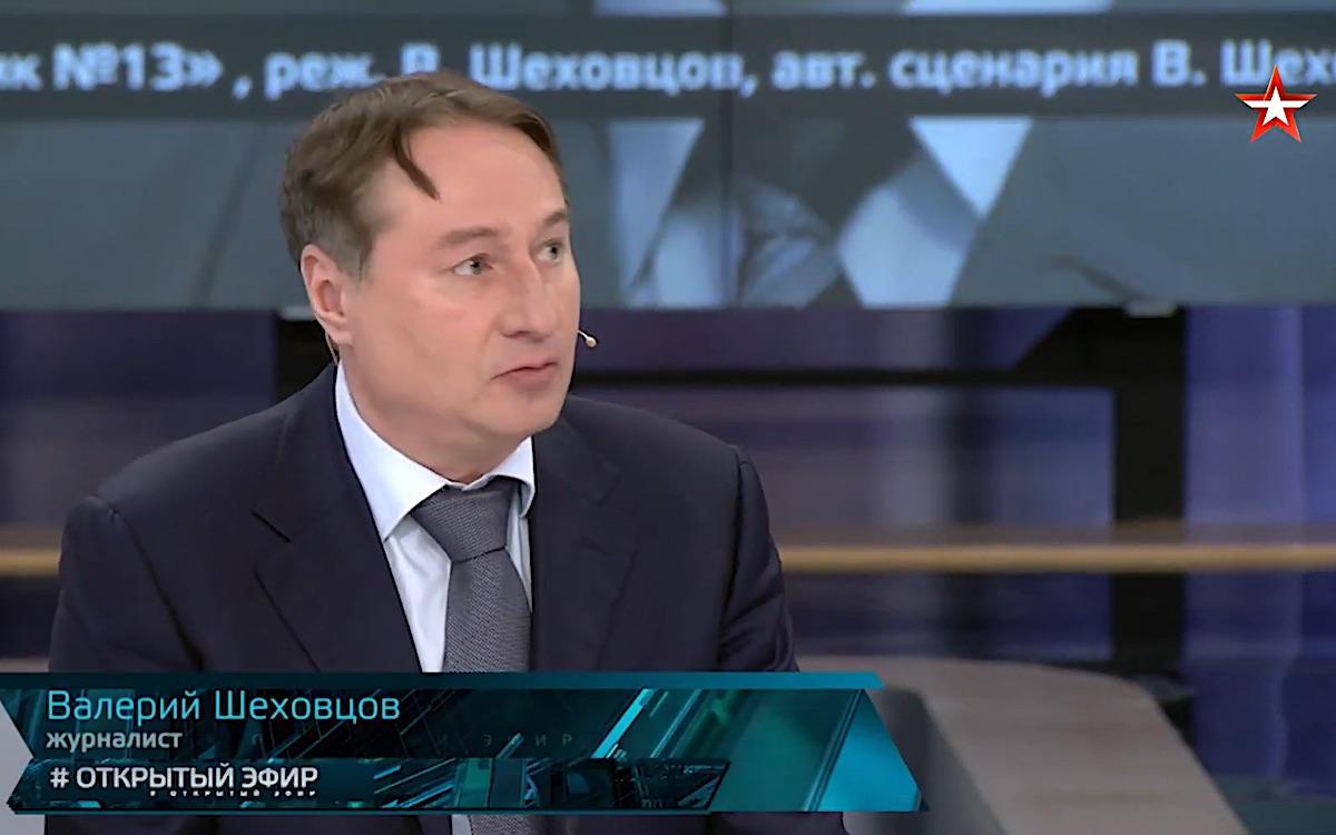 Валерий Шеховцов. Открытый эфир. ТВ Звезда