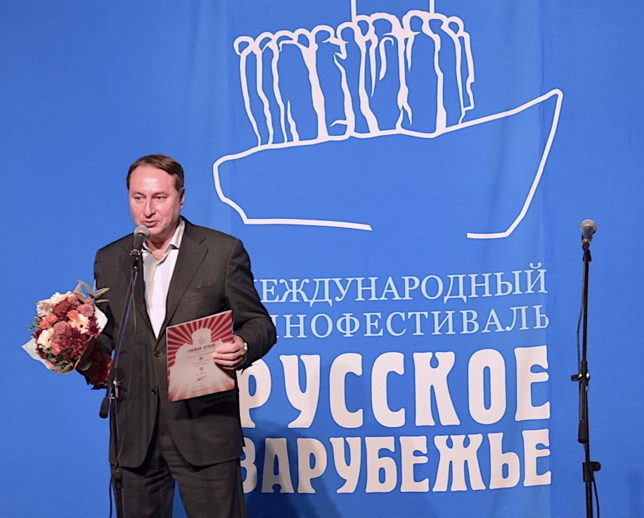 МФК «Русское зарубежье». Валерий Шеховцов. «Сильные духом»