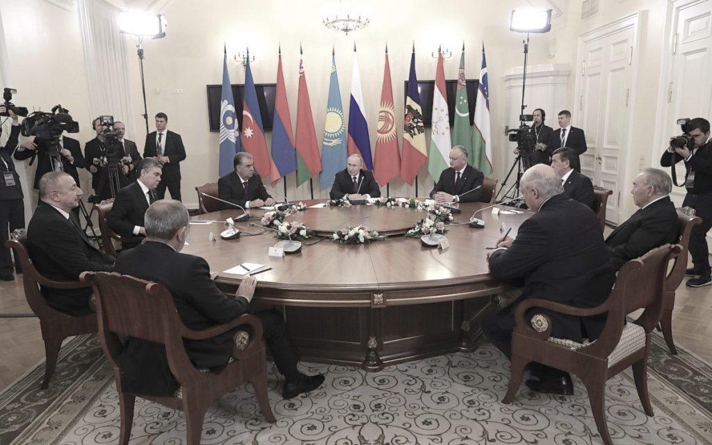 Неформальный саммит СНГ. С-Петербург 2019