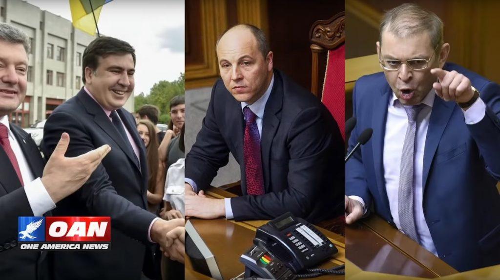 Порошенко, Саакашвили, Парубий, Пашинский (кадр из фильма)