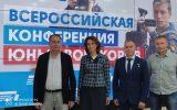 КС НКО. Встреча с Героем России Александром Головашкиным