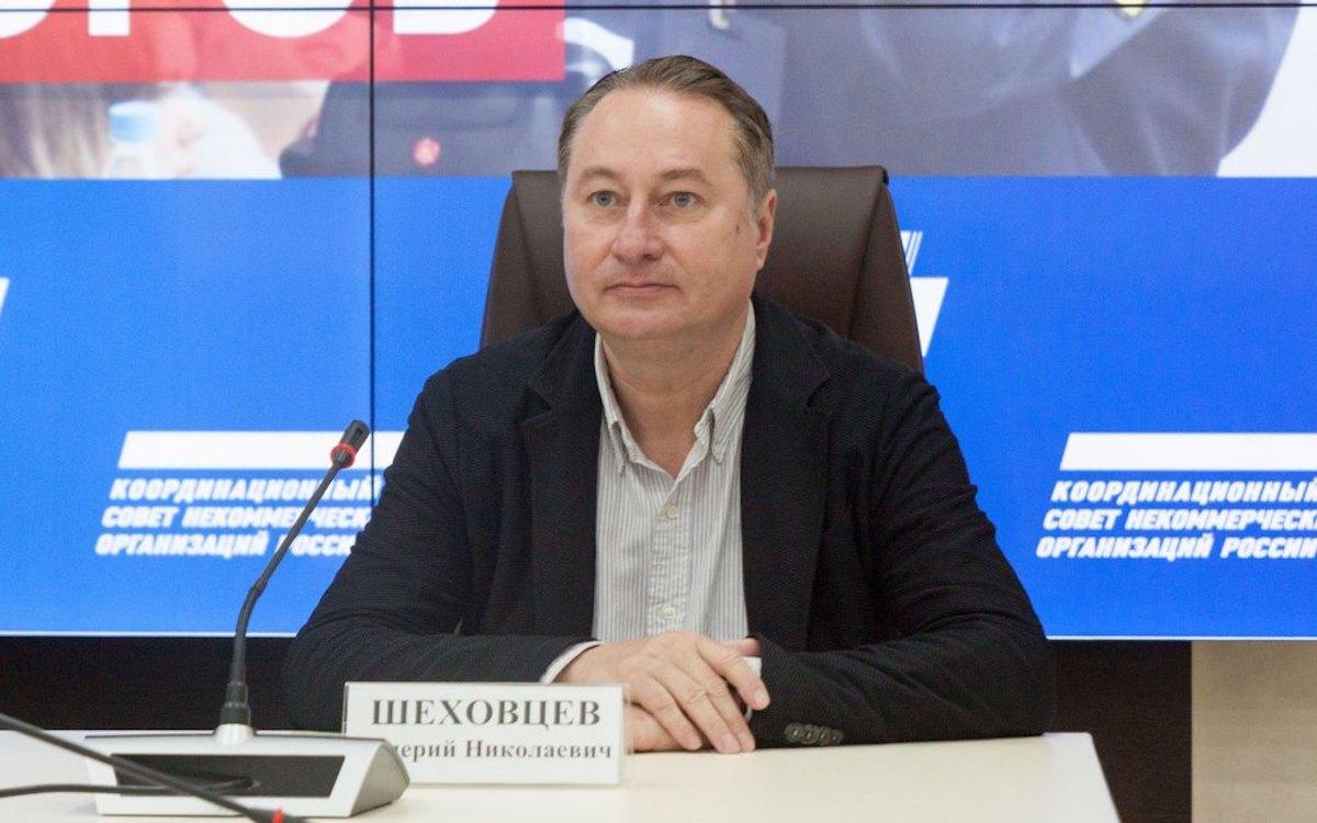 Валерий Шеховцов. Фото: ИА ОСН