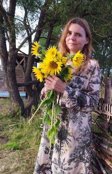 Татьяна Цупило