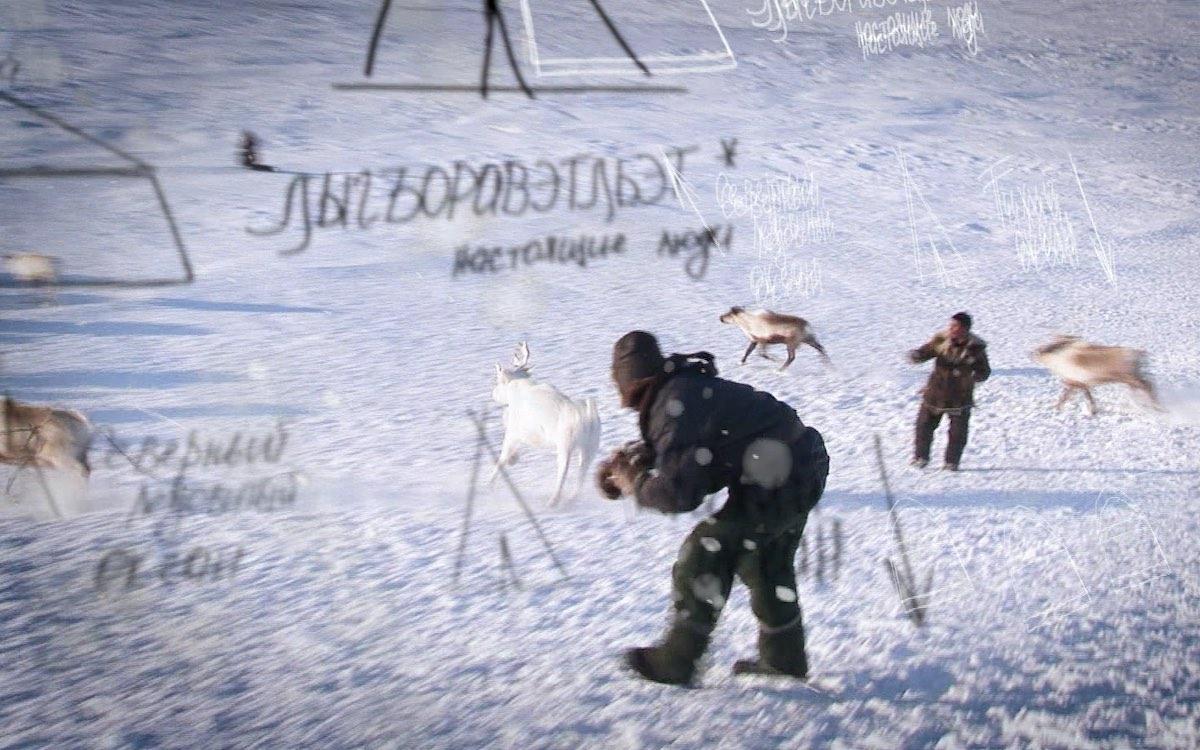 Чукотский спецназ