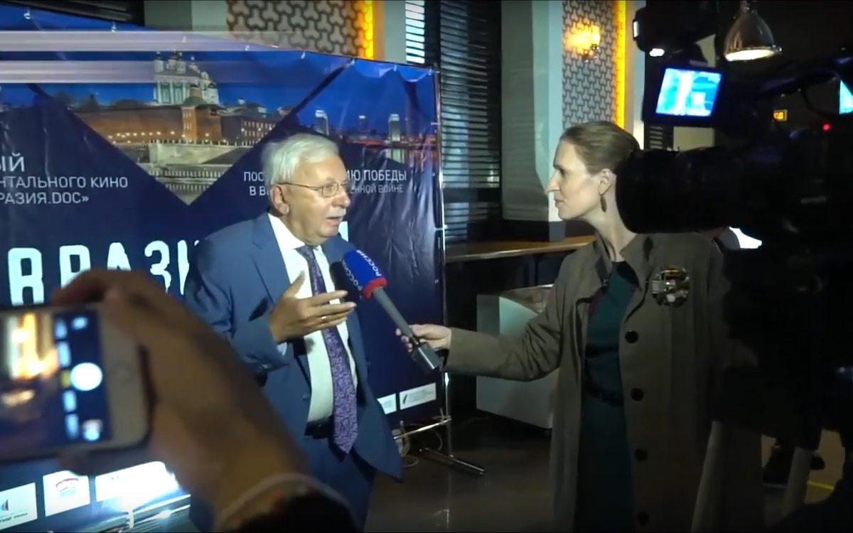 V Фестиваль документального кино стран СНГ «Евразия.DOC. 2020