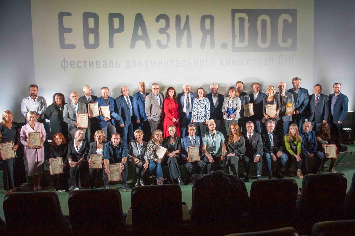 Организаторы, участники и эксперты V Фестиваля документального кино стран СНГ «Евразия.DOC»