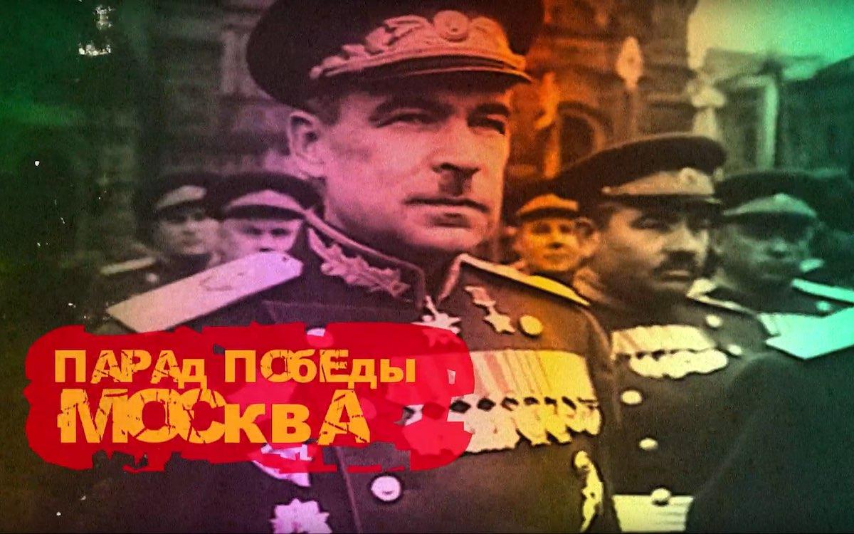 Маршал Говоров на Параде Победы