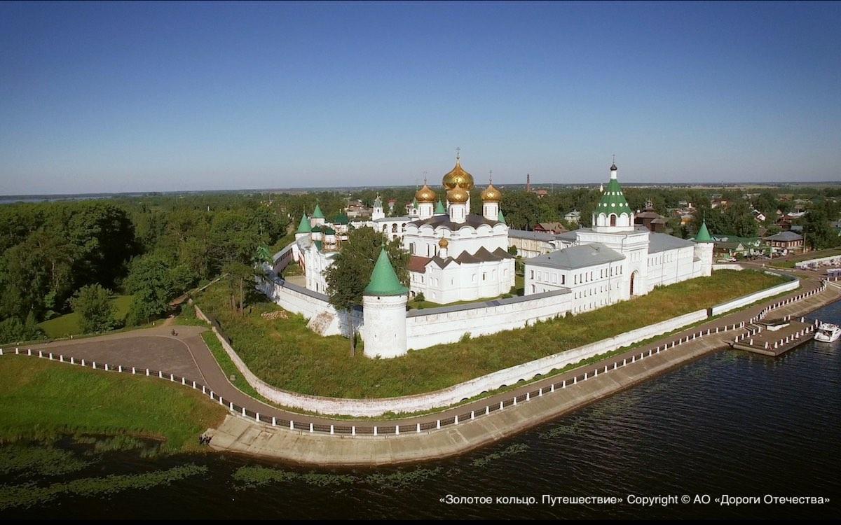 «Золотое кольцо. Путешествие». Кострома. Copyright © АО «Дороги Отечества»