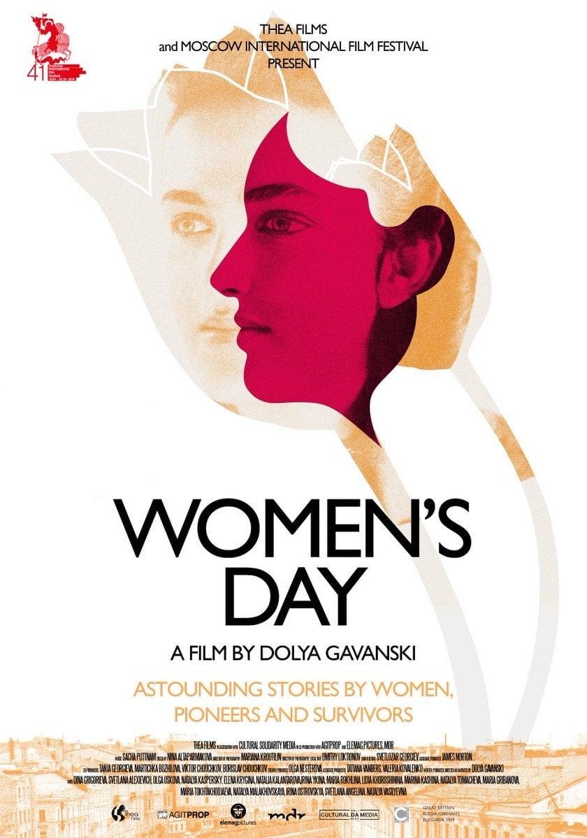 Women's Day playbill