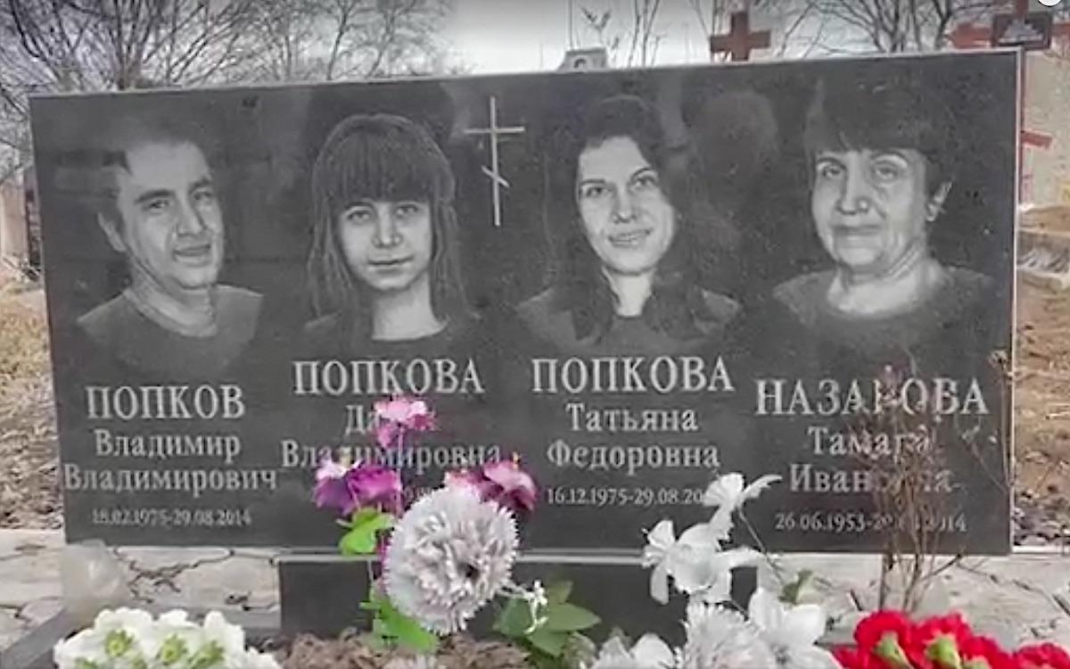 История девочки из Харцызска