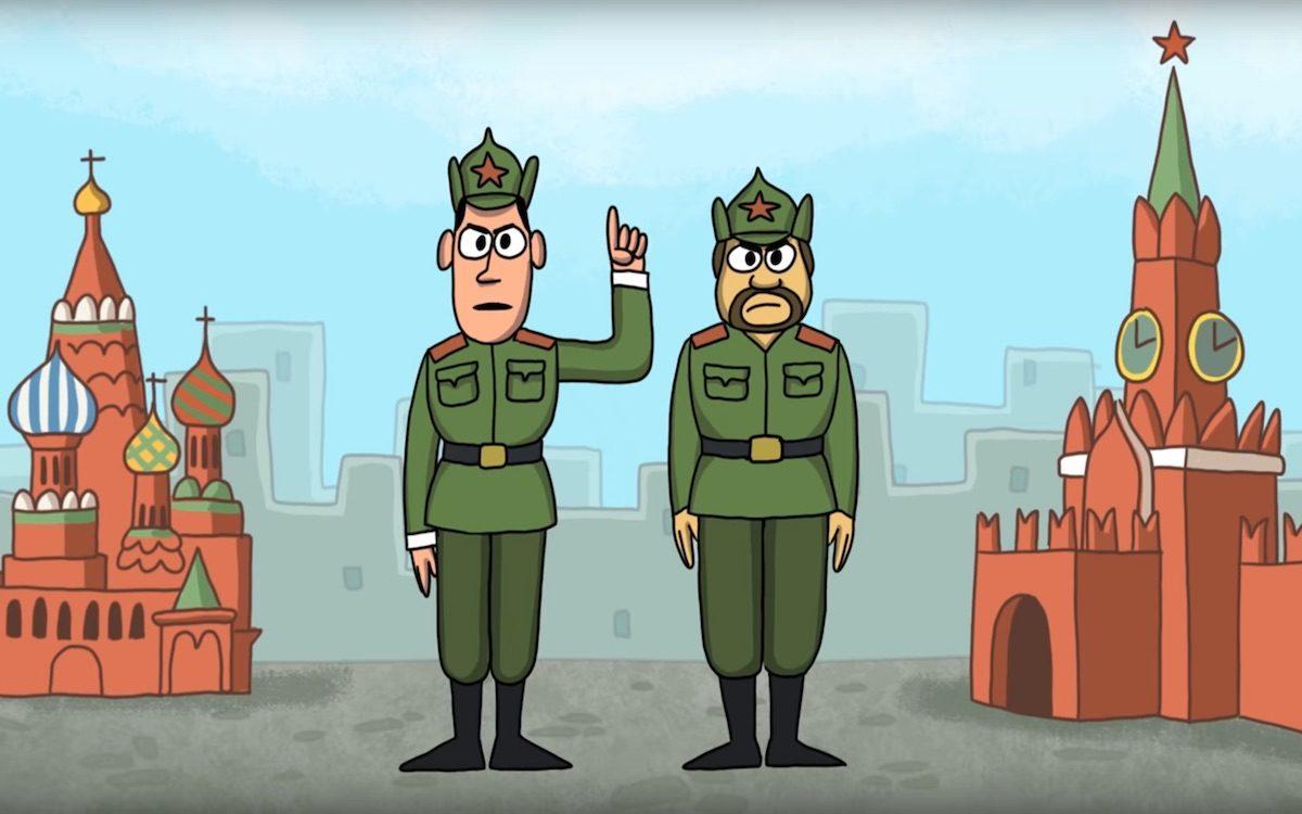 Петров и Боширов. То, что русскому смешно…