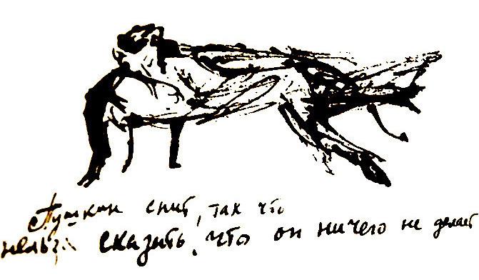 Резо Габриадзе. Пушкин спит