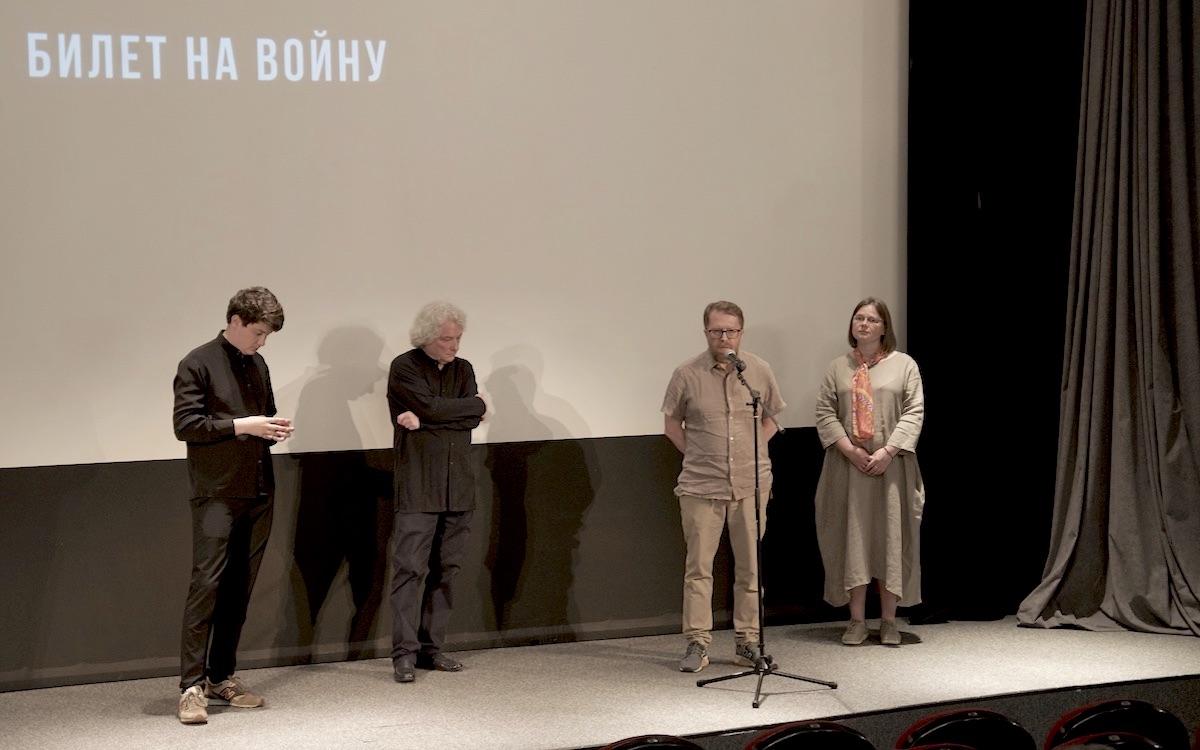 Билет на войну. Премьера. Слева направо: Пётр и Леонид Лундстремы, Андрей Геласимов, Юлия Клименко.