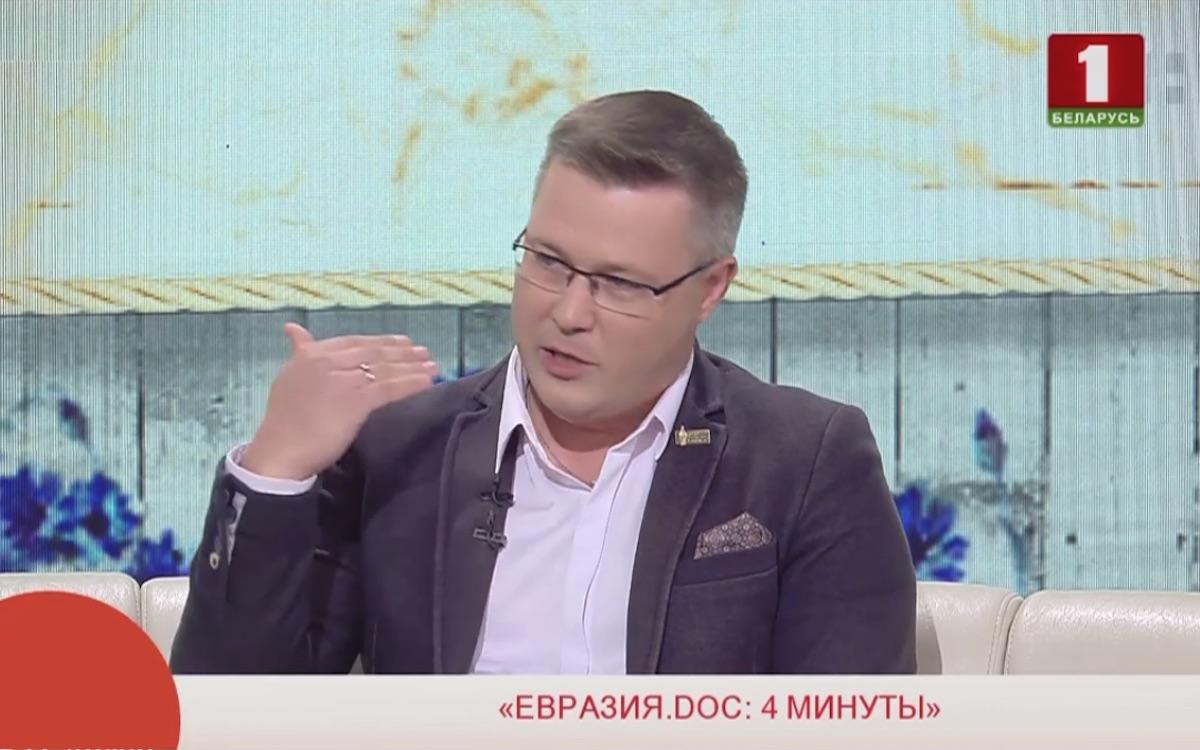 Добрай раніцы, Беларусь. «Евразия.doc: 4 минуты»