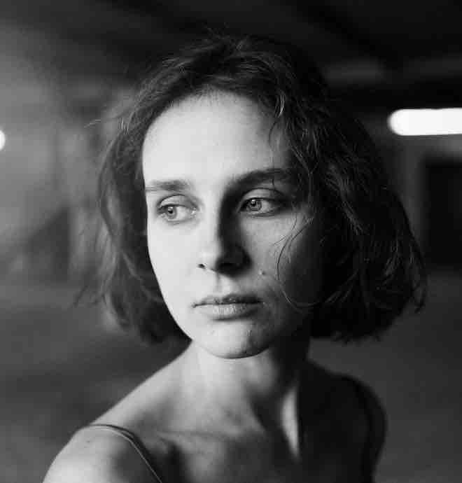 Екатерина Кутеко