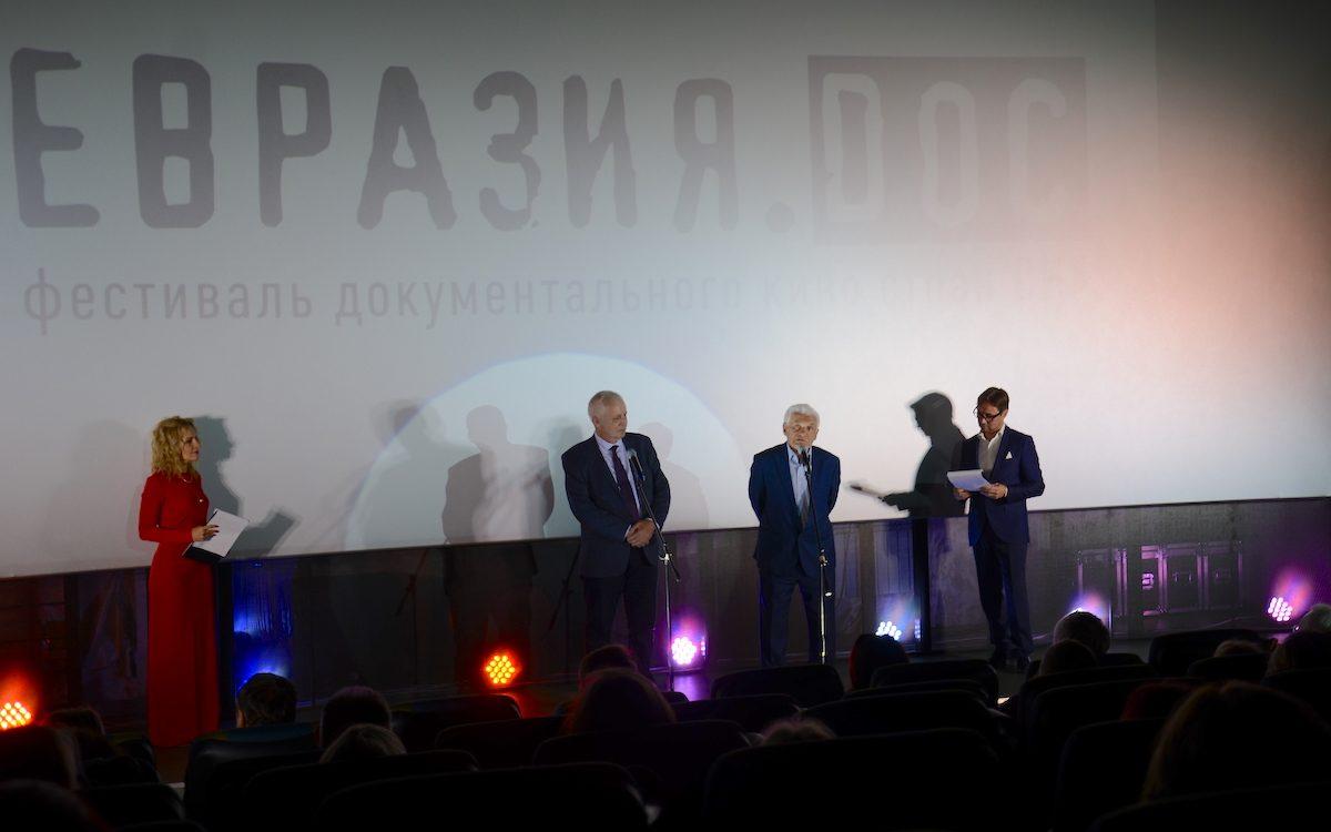 «Евразия.DOC» 2021. Смоленск. Открытие