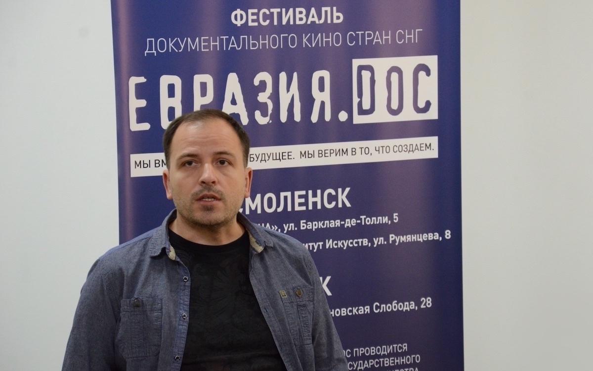 «Евразия.DOC» 2021. Смоленск. День 3. Константин Сёмин