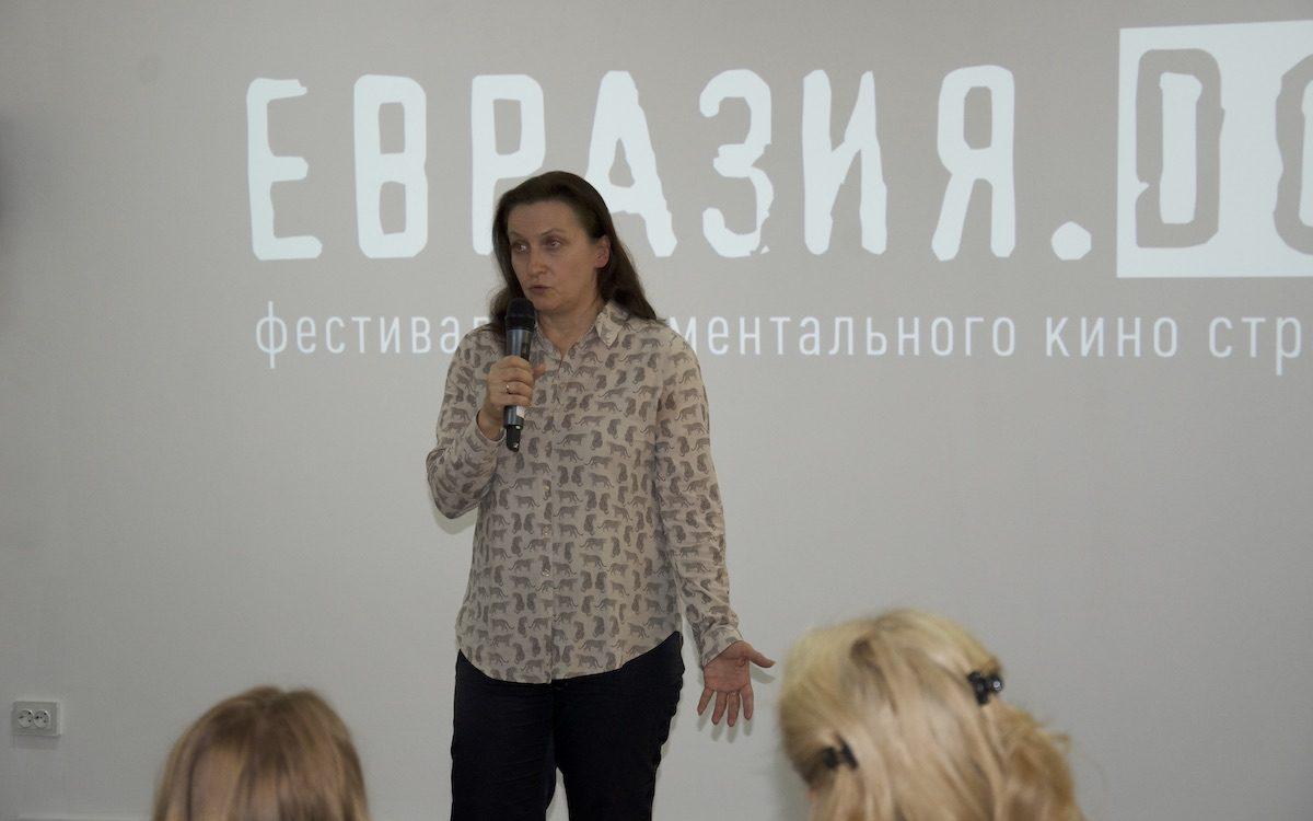 Наталия Гугуева. Евразия.DOC